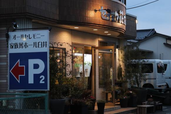 千葉 県 佐倉 市 郵便 番号